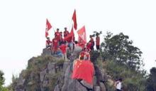 港網民十一遊行 登獅子山響應「光鏈行動」