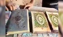 這是他們保護自己的方式 新疆遭爆剷平1.6萬間清真寺,穆斯林黯然「將可蘭經投河」