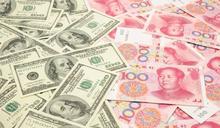 中國力推「數位人民幣」挑戰美元