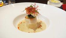 保健食品也能入菜?! 米其林餐盤推薦餐廳 春季主打蝦紅素套餐
