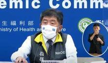 〈國內疫情升溫〉高雄也傳本土確診 陳時中:暫不升至三級警戒