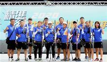 企業射箭聯賽季後挑戰賽明登場 角逐至尊盟主賽門票
