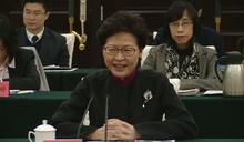 林鄭月娥明出發往北京與相關部委舉行會議