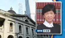 讚擲汽油彈男生優秀 裁判官水佳麗投訴不成立 議員斥官官相衞