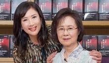 瓊瑤談最愛與最痛 獻出首次電視專訪