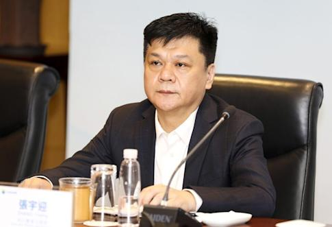Zhang Yuying, president of ENN Energy Holdings, one of China's largest natural gas distributors. Photo: Handout