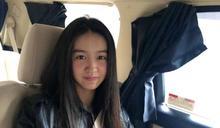 木村光希曬名牌包遭出征「沒同理心」