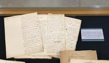 澄定堂捐贈國圖西洋巨匠手稿等(1) (圖)