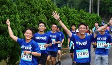 蘭指部熱情參與路跑 響應公益強身健體
