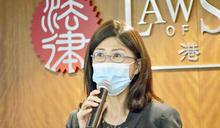 香港律師會:不接受純粹根據政見作無事實根據抨擊