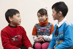 讓聽損兒童也能「愛溝通」