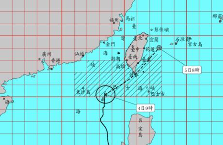 颱風彩雲減弱 晚間解除警報