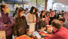門諾基金會「好好寫字」 捐款送春聯活動