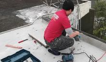 宜蘭水電裝修工程、空調安裝推薦-欣安工程
