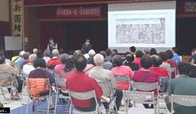 新營區公所召開重要在建公共建設影響交通說明會化阻力為助力