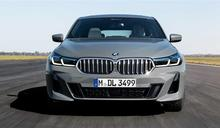 BMW這車非主流!原廠:不是人人愛