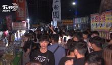 攤商「手機打燈」 台中總站夜市國慶日「大跳電」