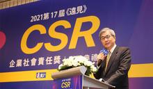 「2019年發生兩件事……」金管會主委黃天牧說故事,印證CSR、ESG價值!