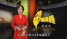 星影視學院獎入圍揭曉 夏靖庭角逐影帝