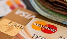 你的卡跌落神壇了?達人推薦2021必備的五張神卡!