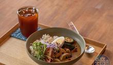 大稻埕老宅咖啡館「COFE」換季了 秋涼來一碗濃郁花椒瑪莎拉咖哩