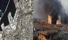 這官員有種! 川普說黎巴嫩爆炸是恐攻 國防部 : 不知他在說什麼