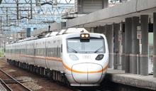快訊》台鐵平交道碰撞事故 羅東站- 冬山站雙向延誤