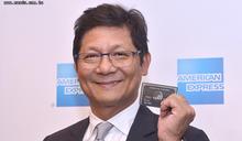 美國運通納入中小商家 布建感應式刷卡機