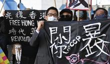 中國外長王毅將訪柏林 羅冠聰籲德國帶頭挺香港