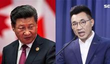 國民黨改名去中國化 國台辦一砲轟爆