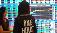 三大法人買超台股263.65億元 外資大買晶圓雙雄達132億元