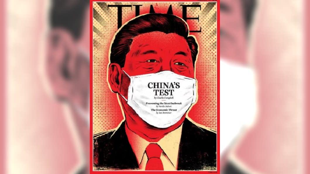 《時代雜誌》新封面:武肺恐壞習近平中國夢