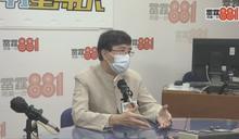 袁國勇:要增加資源為社區有輕微病徵的市民做檢測