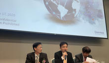 正文法說會 董事長陳鴻文談供應鏈分散 (圖)