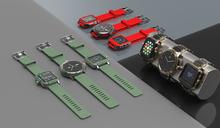 Pixel Watch還能登場嗎?4點了解有關Pixel Watch的預測