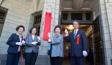 國家人權委員會揭牌 總統表達三項期許 盼深化臺灣對民主、自由、人權的重視