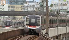 港鐵下周加強非繁忙時段班次 東鐵線等最長6.7分鐘一班