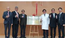 長庚外科手術年逾20萬件!機器人手術訓練中心啟用,醫療品質再升級