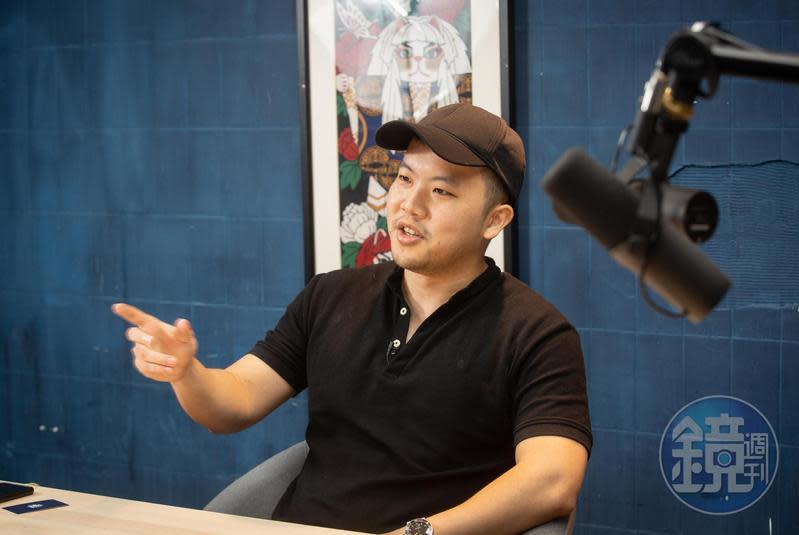 由謝孟恭主持的《股癌》節目風格犀利,對於事件分析自有一套觀點,深受年輕人歡迎。