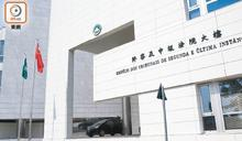 港女涉做黑工被禁入境3年 澳門終院裁上訴失敗