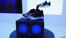 Nike Adapt BB 開箱動眼看