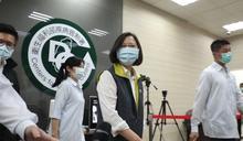 【Yahoo論壇/林昭禎】後疫情時代 蔡總統的新勞動挑戰