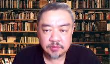 【歐洲之聲】全球關注維吾爾人遭遇「種族滅絕」(中篇)