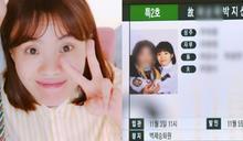 母女雙亡!韓星受皮膚病折磨 媽遺書曝:不忍女兒一人走