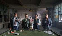 【電影LOL】香港國際電影節 戲院網上同步進行 《風再起時》《七人樂隊》成開幕電影