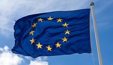 歐中關係生變?德媒:對歐洲來說制裁中國不再是禁忌