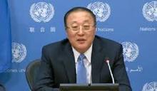 中國在聯合國會議酸美國疫情慘重 美大使「震驚噁心」:你們真可恥
