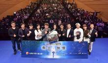 台灣大第14屆myfone行動創作獎 投稿4.2萬件創新高