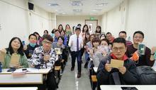 現代束脩 學生用雲林酸菜口罩茶包抵學費