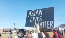 新州反歧視法75周年 檢察長籲「停止仇恨」